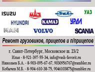 КамАЗ - Снять-поставить водяной насос Ремонт грузовых автомобилей марки КамАЗ-