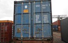 Контейнер 40 футов б/у, для перевозки и хранения грузов