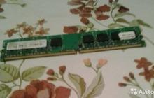 Оперативная память Transcend DDR2 1gb SO-dimm