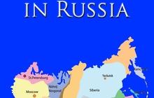 О развитии туризма в России