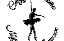 Студия балета музыкальный вернисаж