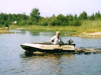 Скачать бесплатно фото Рыбалка Лодка двухместная Романтика 32423776 в Санкт-Петербурге