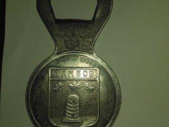 Уникальное изображение  Наградная, коллекционная, памятная открывашка 68430630 в Санкт-Петербурге