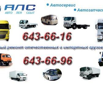 Фотография в   Ремонт подвижного состава (ремонт грузовых в Санкт-Петербурге 1200