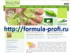 Скачать бесплатно фото  Интернет-магазин материалов для наращивания и дизайна ногтей 32391715 в Саранске