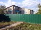 Скачать бесплатно foto Продажа домов продам дом в поселке Кочкурово , 32550045 в Саранске