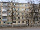 Продажа квартир в Саранске