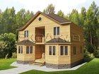Увидеть фотографию Строительные материалы Дома Под ключ из профилированного бруса 34595463 в Саранске