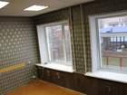 Смотреть фотографию Аренда нежилых помещений Офисное помещение на 1 этаже 37389235 в Саранске