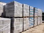 Скачать фотографию Строительные материалы Пеноблок 600х300х200 мм армированный фиброволокном (Фиброблок) 68089997 в Саранске
