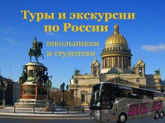 Просмотреть фотографию  Автобусный тур на Рождество в Санкт- Петербург 33864400 в Саранске