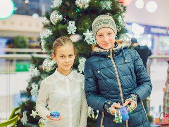 Смотреть изображение Коммерческая недвижимость Праздник в Саранске 34491924 в Саранске