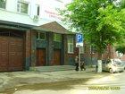 Фото в   Предлагаем рассмотреть возможность долгосрочной в Саратове 30000000