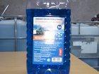 Уникальное фотографию  Незамерзающая жидкость для авто 33832601 в Ульяновске