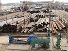 Увидеть foto Строительные материалы Продаем трубы б/у диаметр 51-1420 в Саратове 34113308 в Саратове