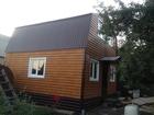 Увидеть изображение  Изготовление дачных домов 34994286 в Саратове