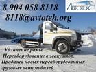 Фотография в Авто Автосервис, ремонт Специализированное предприятие по переоборудованию в Саратове 0