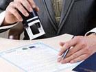 Фото в Услуги компаний и частных лиц Рекламные и PR-услуги Правовой центр «Юстиция» предлагает широкий в Саратове 0