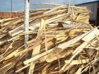 Новое фотографию Разное дрова сосновые обрезки т 464221 36916178 в Саратове