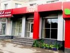 Скачать бесплатно foto Аренда нежилых помещений сдам нежилое помещение 37099281 в Саратове