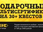 Просмотреть foto Школы Каталог квестов Саратова и Энгельса на saratov, escapme, ru 37157338 в Саратове