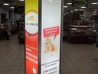 Фото в Строительство и ремонт Ремонт, отделка Мы предлагаем размещение рекламы на пилларсе в Саратове 5500