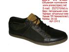 Новое foto  Обувь оптом от производителя BARS 37382102 в Саратове