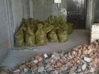 Скачать бесплатно изображение Разное Вывоз строительного мусора в мешках 37384316 в Саратове