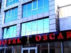 Свежее фото Разные услуги Гостиничный Комплекс Оскар 37505639 в Саратове
