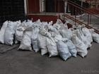 Фотография в Домашние животные Разное грузим и вывозим строительный мусор в мешках, в Саратове 0