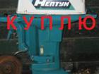 Свежее foto Мото Куплю лодочный мотор Нептун 23 38005258 в Саратове