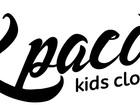 Уникальное фото  Оптовая продажа стильной детской одежды 38769003 в Саратове