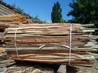 Фотография в Прочее,  разное Разное обрезки сосновые на дрова , палки по 2 метра в Саратове 6000