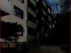 Новое foto  Квартира в Германии, Северный Рейн-Вестфалия, Вупперталь 40016002 в Саратове