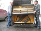 Увидеть изображение Транспортные грузоперевозки Перевозка пианино,рояля в Саратове 43749862 в Саратове
