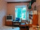 Скачать фотографию  Комната, ул, Высокая, 22, Кировский р-н, 44450877 в Саратове