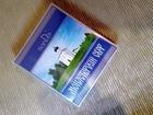 Скачать бесплатно фотографию  Травяной чай - Монастырский сбор в наличии 45710849 в Саратове