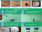 Увидеть изображение Импортозамещение «Петритест» (жидкость) на молочнокислые бактерии 46224615 в Саратове