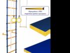 Скачать бесплатно изображение Детская мебель Шведская стенка Юный Атлет Лайт Плюс 50431958 в Саратове