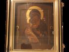 Свежее изображение Антиквариат Дорого покупаем иконы, янтарь, старинные книги, фарфор и другой антиквариат, 52243837 в Саратове