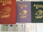 Скачать бесплатно фото Книги Продаю с\с А Беляева в 5 ти томах 60412668 в Саратове