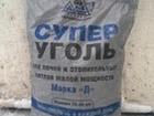 Уникальное фотографию  уголь каменный для отопления Саратов 68383576 в Саратове