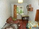 Уникальное фотографию Аренда жилья Сдам комнату на Шелковичной 182 мальчикам студентам 68463432 в Саратове