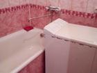 Увидеть изображение  сдаю 1 ком квартиру на Хользунова 69102151 в Саратове