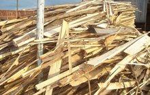 дрова сосновые обрезки на растопку