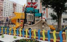 Детские игровые площадки для улицы