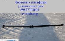 Удлиненный карданный вал на ГАЗ 3302 33023 33104 3309 3307 3308