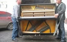 Перевозка пианино,рояля