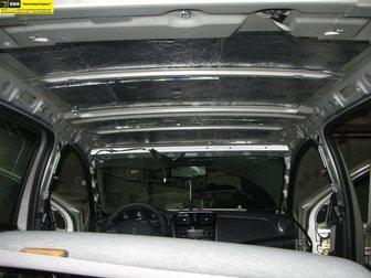 Скачать бесплатно фото Тюнинг Подиумы акустические, Вибро-шумоизоляция авто, Установка АвтоЗвука 17207505 в Саратове