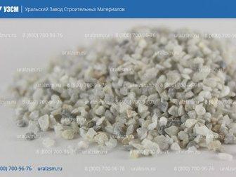 Скачать бесплатно изображение Отделочные материалы Мраморная крошка фракционированная 32632180 в Саратове